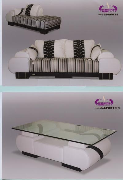 免费商务沙发和茶几3D模型下载