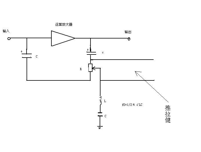 电路 电路图 电子 设计图 原理图 704_533