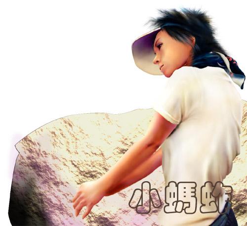 photoshop:手绘海滩女孩