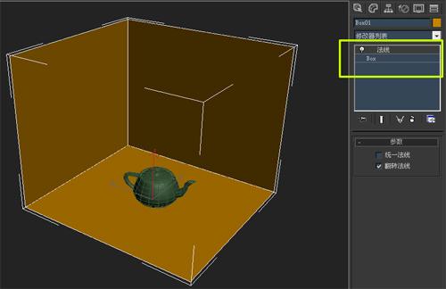 3ds max教程-简单金属材质