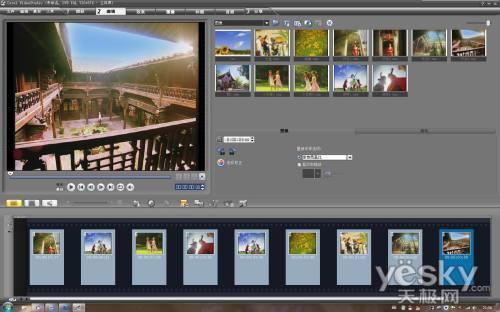 制作全家福照片mv之照片与软件的准备