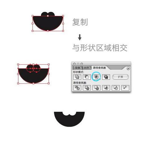 6969 ai教程-纸杯扇形做法 6969 ai教程-图标制作深度解析