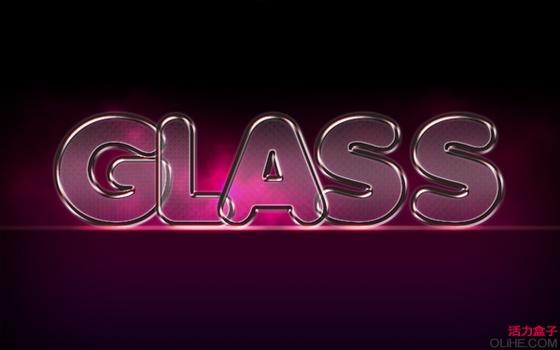 造俏皮可爱的玻璃文字特效