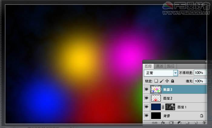 photoshop文字特效 制作彩色的半透明的气泡字