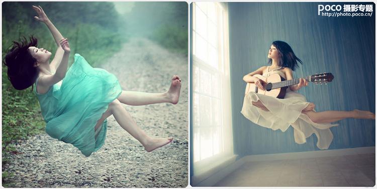 摄影技巧教程 教你如何拍摄漂浮人像效果图片