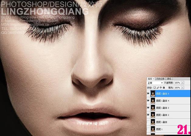 Photoshop后期修片头像打造美女的教程高清的美女图片眼睛戴图片
