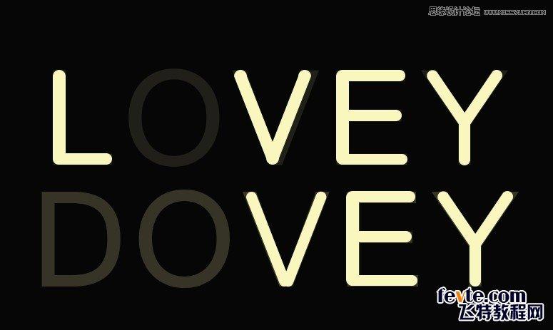 了D和O的所有字母,点DEL删除.-PS实例教程 制作漂亮的彩色霓