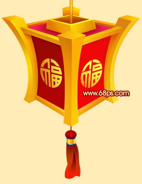 photoshop教程 制作新年喜庆古典中式灯笼