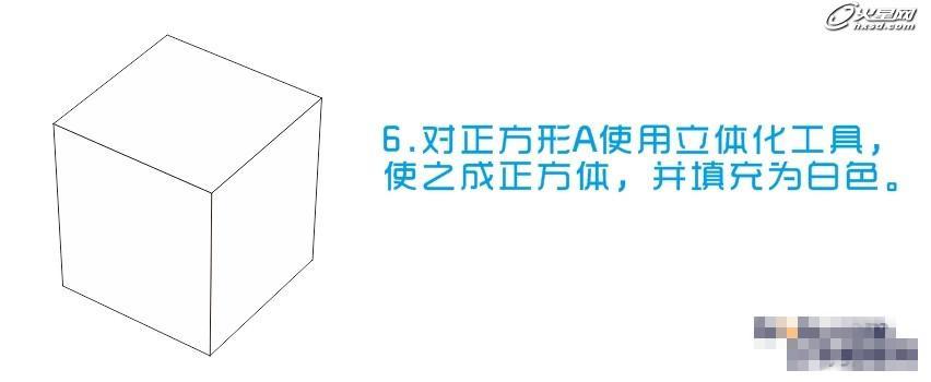 6,对正方形a使用立体化工具,使之成正方体,并填充白色.