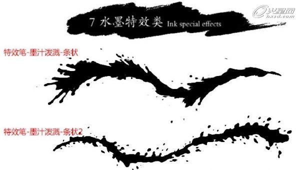"""什么是""""PS中国水墨画笔""""? 这是专门针对在PHOTOSHOP中模拟中国水墨画和毛笔书法而创作的一套专业绘画笔刷,在网友们的支持下现已更新到3.0版本。 文件格式为.abr,16.3M大小,总共有181支笔,分12大类: 1 枯焦浓墨类 2 浓淡渲染类 3 清水类 4 墨点墨晕类 5 勾线类 6 皴擦类 7 水墨特效类 8 自然特效类 9 书法类 10 仿真毛笔类 11 涂抹修整类 12 橡皮擦修整类 包含水墨画中的浓淡干湿枯等效果,点染皴擦等笔法,配合专业数位板,让你在PHOT"""