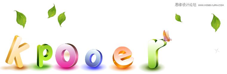 ai实例教程 制作可爱的彩色立体字效果