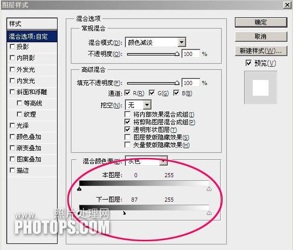 PS图片处理教程 快速调出人物图片铅笔素描效果 图5