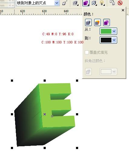 CDR文字制作教程 制作彩色立体字效果 图8