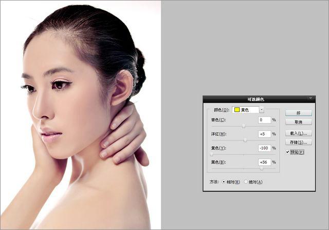 ps照片后期教程 为素颜美女照片添加漂亮的彩妆效果