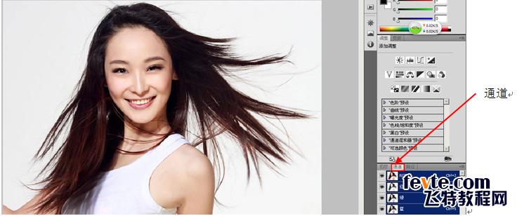 ps抠头发教程 快速为长发美女扣图换背景图片