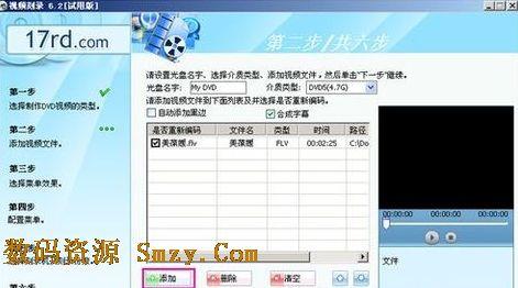 光盘刻录线条用-光盘刻录教程使用大师-素描教程大师基础图片