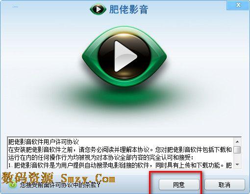 那个成人网站能用肥佬看_肥佬影音播放器官方版下载安装说明