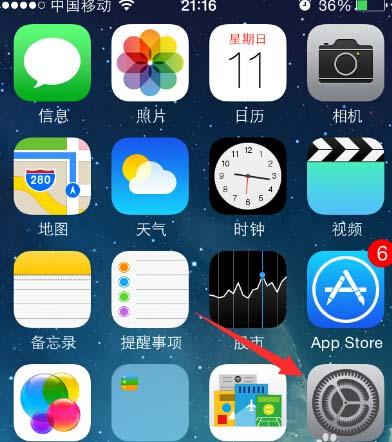 苹果6s可爱壁纸