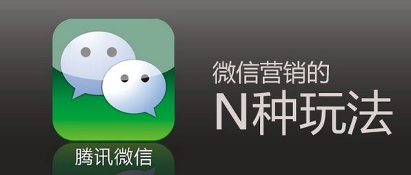 iphone手机微信聊天记录恢复方法