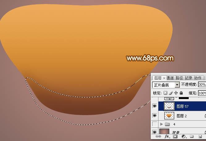 PS实例教程 打造逼真漂亮的金色大元宝 图7
