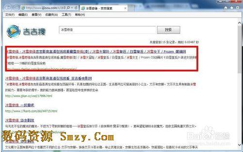 北京电影网吉吉朴妮_吉吉影音播放器怎么下载电影文件