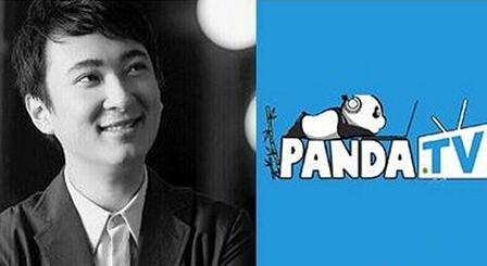好了tv第四色_王思聪直播平台pandatv熊猫tv即将上线