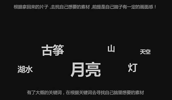 photoshop制作中秋节电商广告宣传海报
