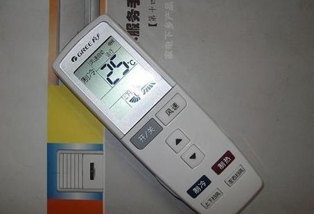格力空调遥控器锁键之后怎么解锁