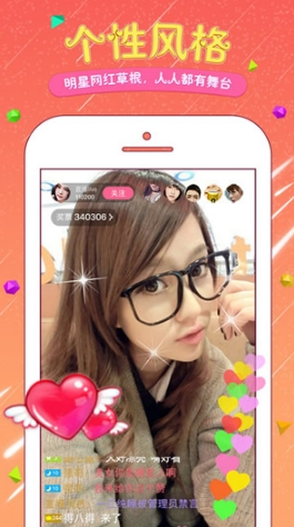 蜜色直播app官方版在哪里下载