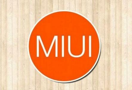 小米MIUI9操作系统什么时候发布