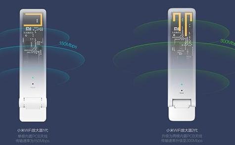 小米WiFi放大器2代发布 小米WiFi2代比一代有哪些强大的功能