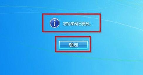 打开windows7旗舰版系统的任务选择界面图片