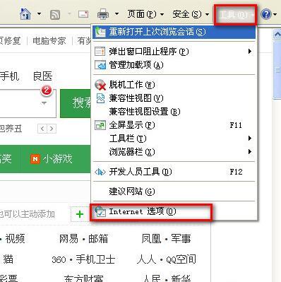 苹果相册照片有感叹号_如何看有密码的相册