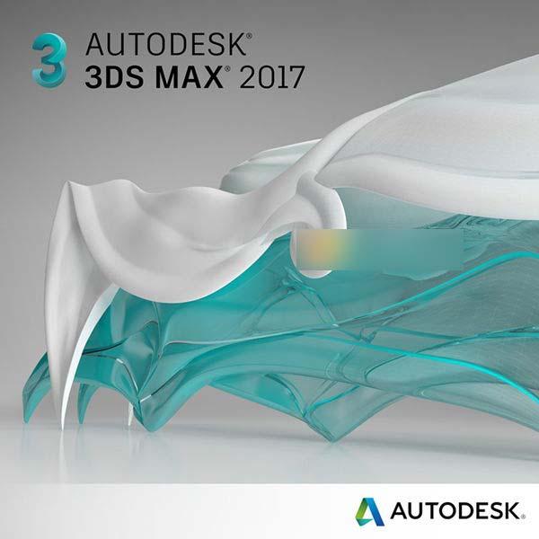 3ds Max 2017新版功能和安装方法 附注册码