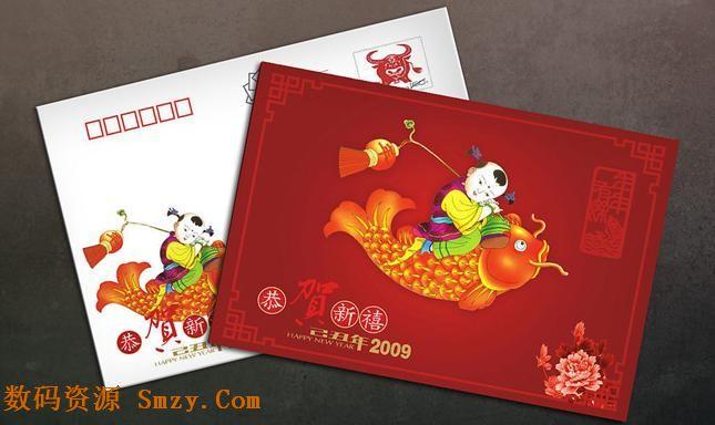 2009新年贺卡矢量图 招财童子