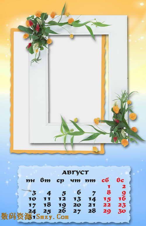 2010psd日历模板 植物藤蔓边框