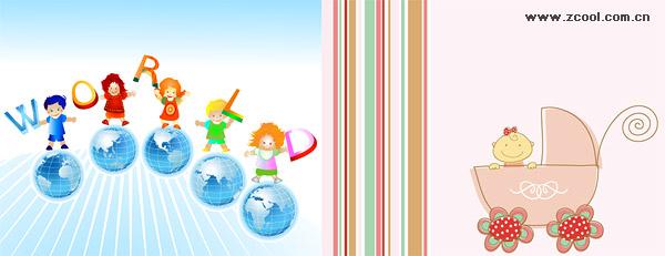 婴儿儿童矢量图