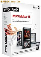 MAGIX MP3 Maker 15 Deluxe (ħ��MP3���� v15 ������)