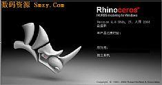 Ϭţ4.0 SR6+VRAY��Ⱦ+Ϭţ������ rhino4.0 SR6+vary+TSplinesRhinoWIP �����ƽ��