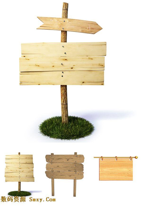 一组木头制作的高清公告牌,指示牌和告示牌图片素材,白色空白背景