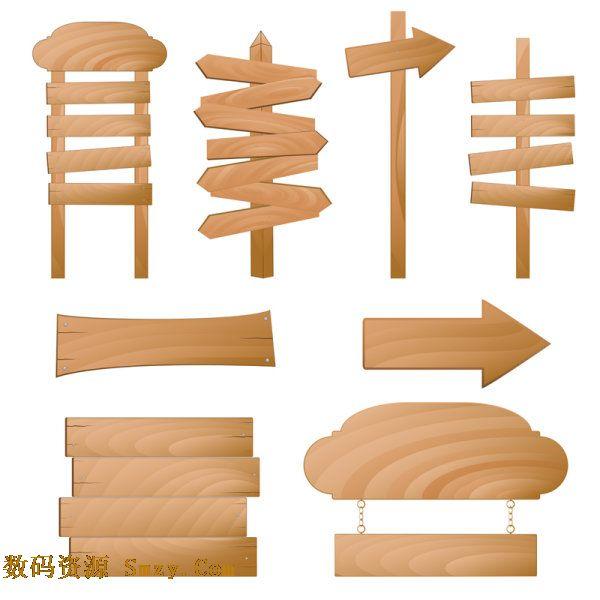 一组木头制作的箭头,指示牌,告示牌,吊牌等矢量素材,款式多样.
