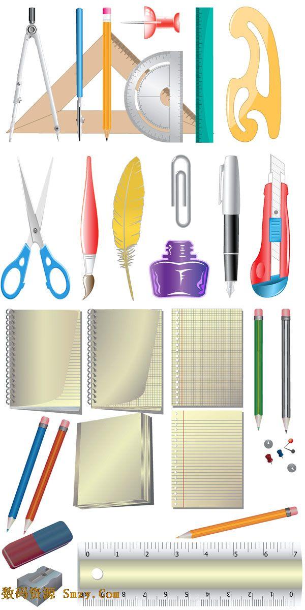 办公用品矢量图片素材,内含记事本,圆规,铅笔,剪刀,刻刀,曲别针,尺子