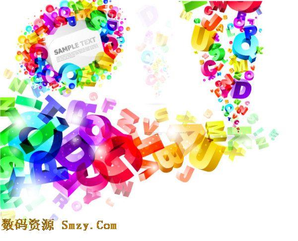 平面英文字母设计图片