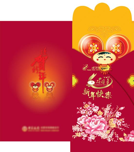 2011春节红包图片psd素材
