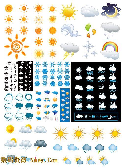 全套天气预报图标矢量素材