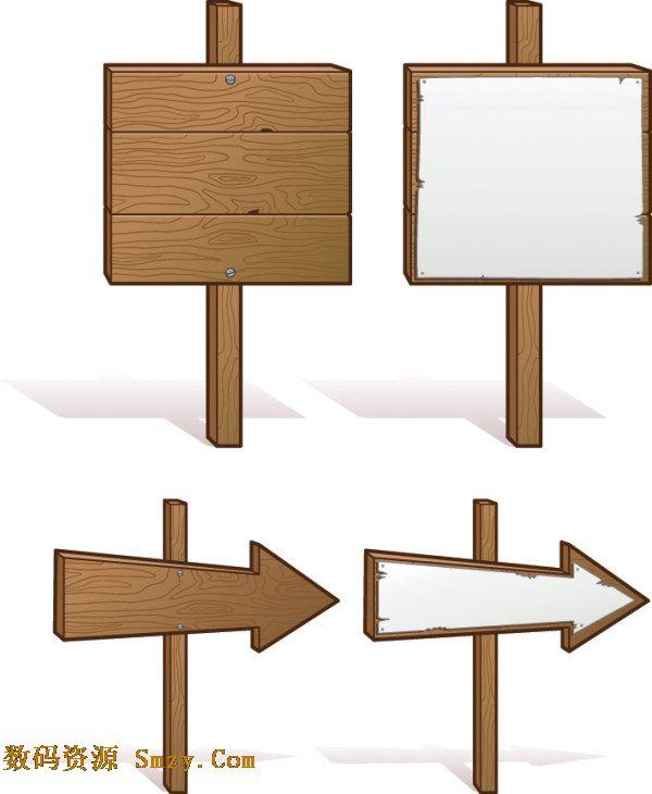 木质指示牌公告牌矢量素材