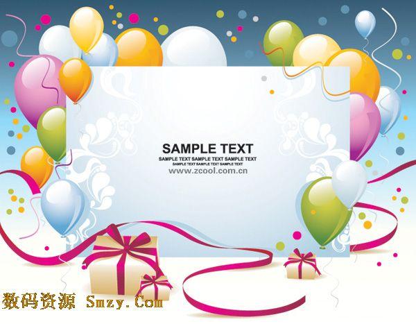 气球卡片礼品盒背景矢量图