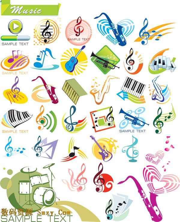 乐器音符系列音乐主题矢量素材