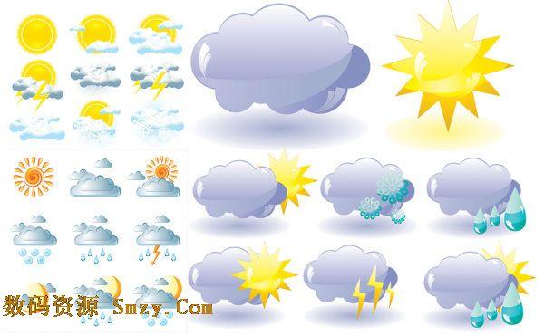 天气预报图标矢量素材下载