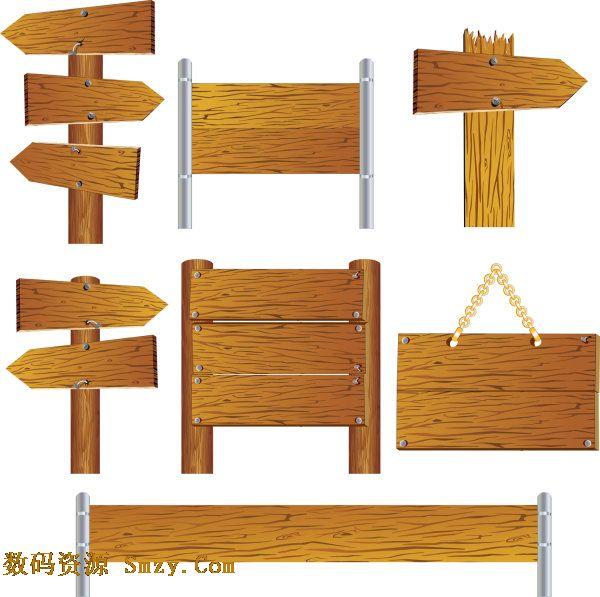 木质告示牌主题 之指示牌公告牌矢量素材